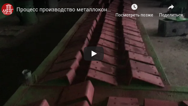 Процесс производство металлоконструкций МеталПроектСтрой